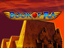 Book Of Ra на зеркале Вулкан